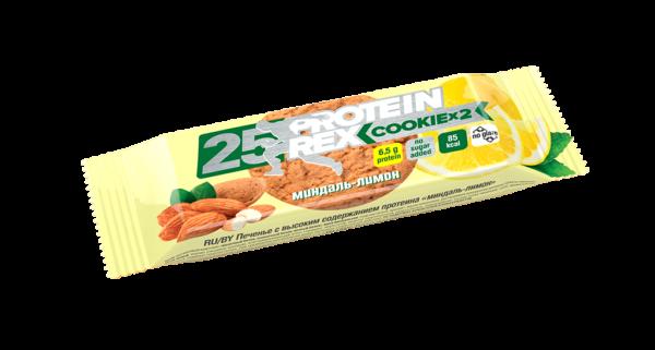 Миндаль-лимон печенье с высоким содержанием протеина